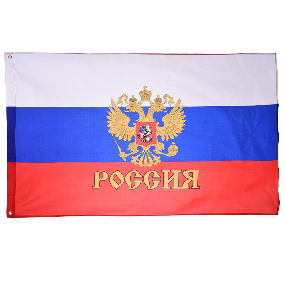 90*150cm Ussr Russian  flag National Flag for Office/Activity/parade/Festival/Home Decoration