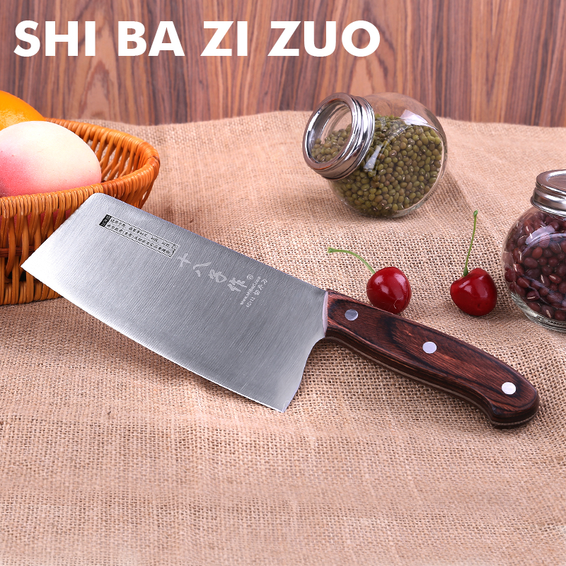 Shibazi Zuo S2308 B Very Sharp Superior Quality Stainless Steel Wooden Handle Chinese Cleaver 6 7