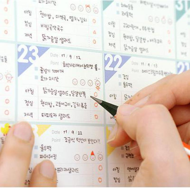 100 Day Target Table Countdown Schedule Memo Pad Student Learning Planning Essential Stickers Planner Office Supplies