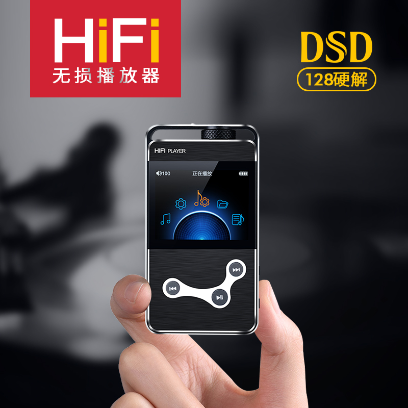 ZIKU HD-X9 Haute Fidélité Sans Perte Musique HIFI DAC + DSD Professionnel MP3 Musique Lecteur Fièvre Portable Sans Perte Musique Lecteur DAP MP3