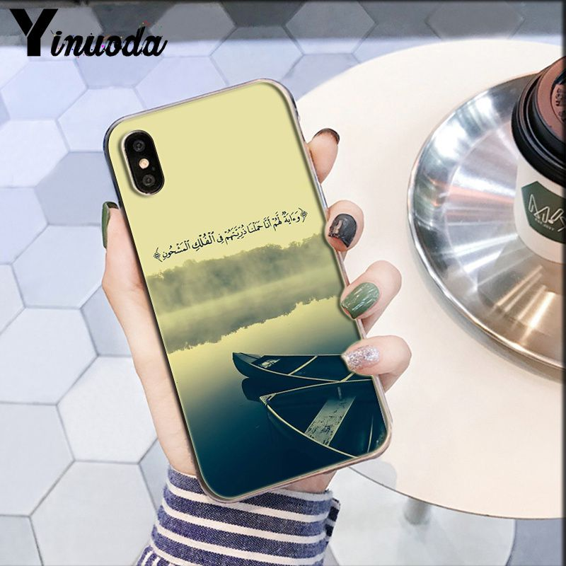 Image 2 - Yinuoda arabic quran islamic quotes muslim Smart Cover Soft Shell Phone Case for Apple iPhone 8 7 6 6S Plus X XS MAX 5 5S SE XR-in Half-wrapped Cases from Cellphones & Telecommunications