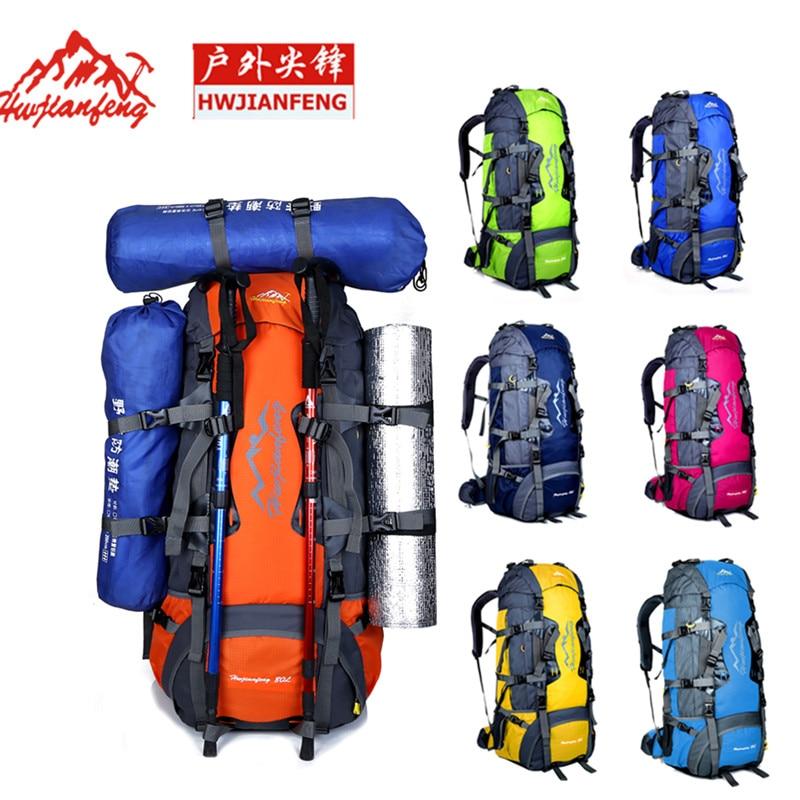 HUWAIJIANFENG 2017new 80L liter multifunctional climbing bag female outdoor sports backpack nylon Backpack Climbing shoulder bag