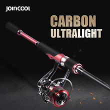 Joincool CAMILLE casting Rod Combo 9+1BB Baitcasting Reel 7.0:1 Telescopic Spinning Rod Carp Fishing Rod for Lure fishing