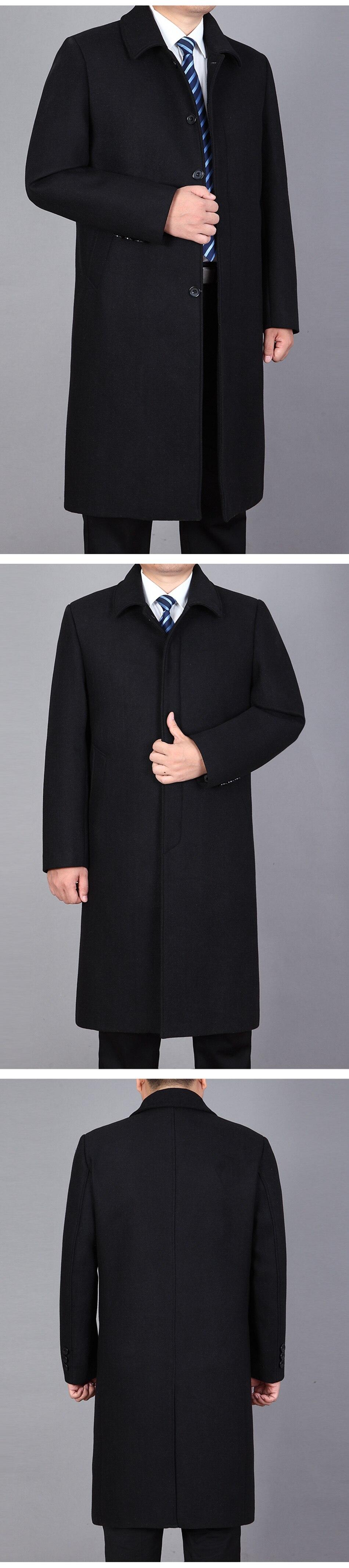 Cappotto United Lungo USD 5