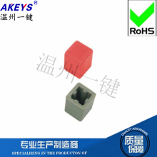 20pcs  A79 key cap 6.2*7.3MM can be matched with straight key switch 12*12*H7.3 light touch square head