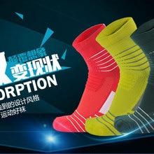 266a3878f32148 2 paires/lot à la mode hommes automne hiver Sport chaussettes Compression  basket-ball. 11 Couleurs Disponibles