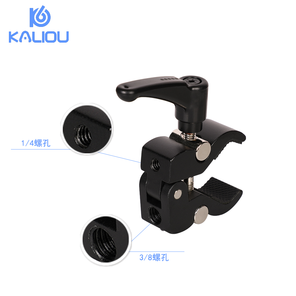 Image 3 - Kaliou Adjustable 7 Inch Articulated Magic Arm + S Super Clamp For Camcorder LCD Monitor LED Light DSLR Camera Flash Bracket-in Photo Studio Accessories from Consumer Electronics