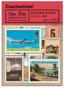 Glorious 4sheets/pack Retro Travelers Notebook 5 Vintage Travel Stamps Stickers 4 Design Sheets Stationery Stickers