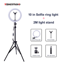 Buy Video Live Dimmable LED Selfie Ring Light USB Plug Photography Fill Light with Phone Holder 2M tripod stand for Makeup beauty directly from merchant!