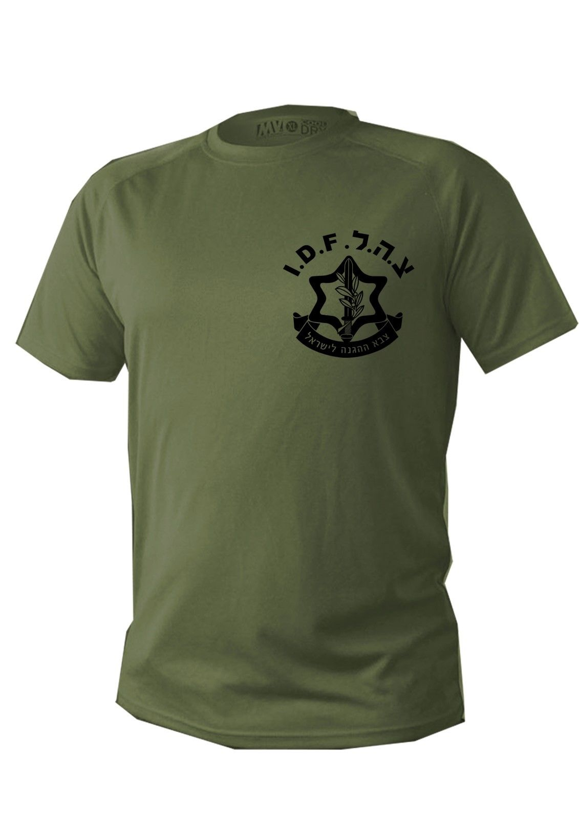 Jewish Israel army zahal special IDF Forces Ops Sayeret Duvdevan sleeved t-shirt
