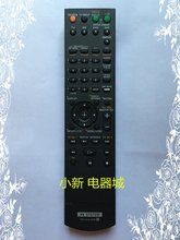 CN-KESI Remote Control For Sony RM-AAU029 148061811 HT-DDW700 RM-AAU036 HT-CT100 DVD AV Home Bravia Theater System Receiver