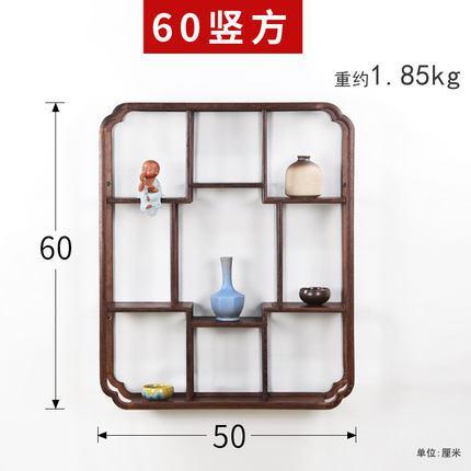 Куриное крыло, дерево, Маленькая Бо, древняя твердая древесина, китайская настенная подвесная стенка, Duobaoge, чайник, полка для чая, полка, антикварная рамка - Цвет: VIP 6