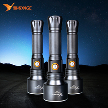 YAGE LED Flashlight CREE XP-E 500M tactical torch hunting light rechargeable flashlight police for 18650 lampe