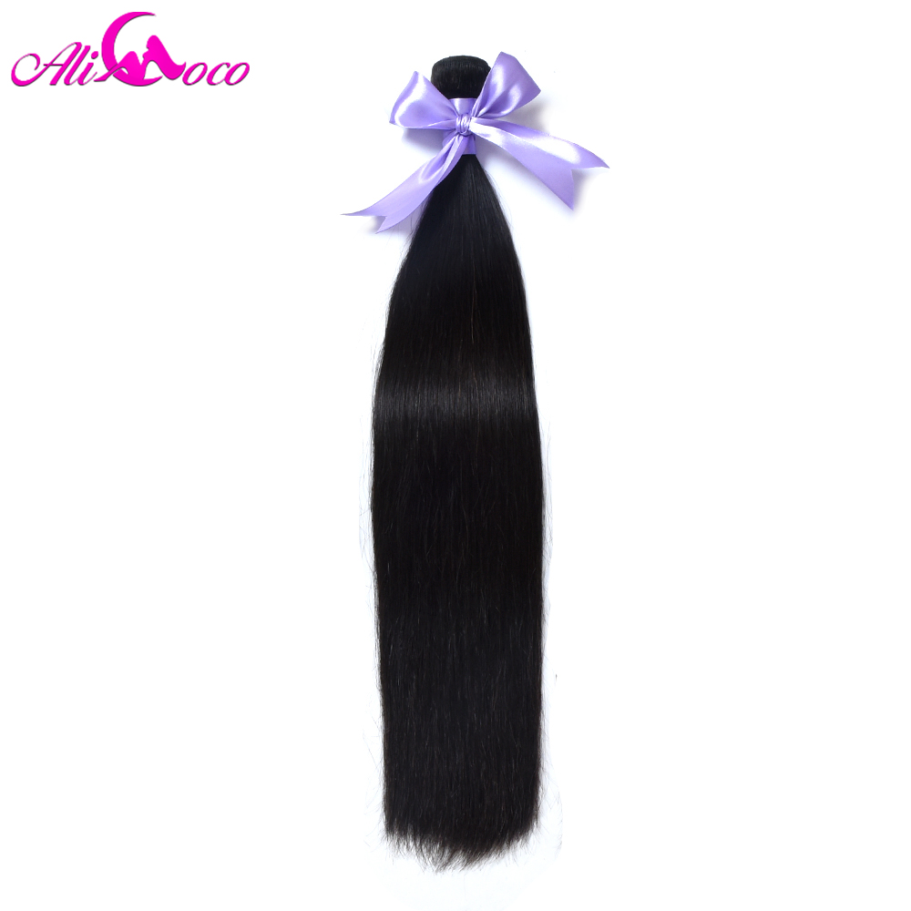 Ali Coco Brazilian Straight Hair Weave Bundles 100% Human Hair Bundles 1/3/4PCS Natural Color 8-30 inch Non Remy Hair Extensions