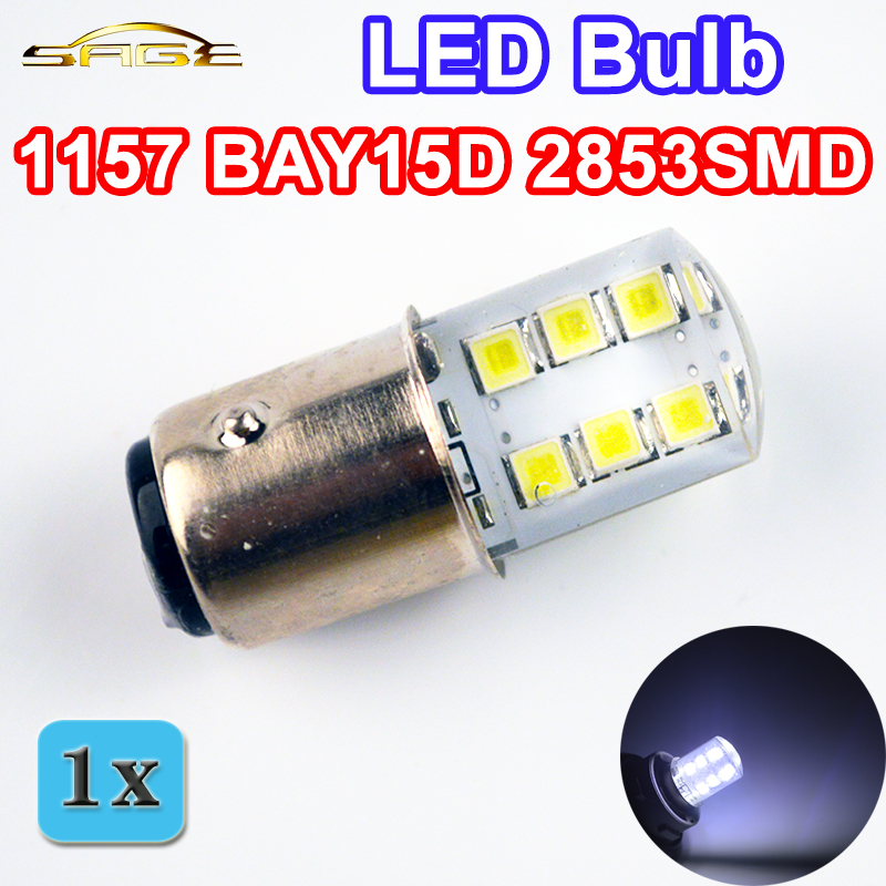 flytop Auto LED Bulb S25 1157 BAY15D 2853SMD Silicone Shell 12 Chips Cold White Color Car Light Lamp h7 cob led car headlight bulb kit 72w 8000lm auto front light h7 fog light bulb 6500k 12v 24v led automotive headlamp lighting