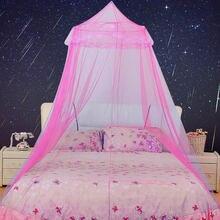 Москитная сетка для детской кроватки дворцовая москитная большого