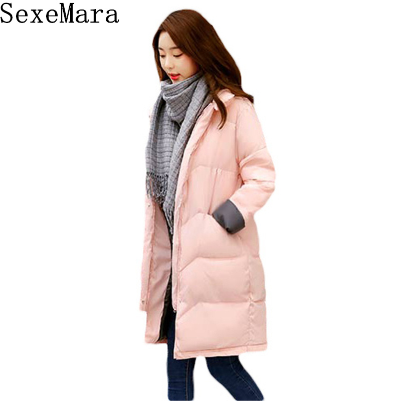 2017 Fashion Winter Long Cotton Padded Jacket Women Thick Female Coat Parka Warm Winter Ladies Plus Size Overcoat C387 winter women fashion long thick warm 100%cotton filling jacket women plus size fur raccoon collar slim coat overcoat parka