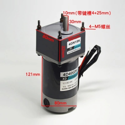 12V24V miniature gear reducer motor 40W permanent magnet DC small motor positive and negative low speed motor gb50550555 miniature dc gear speed reducer multi standard optional