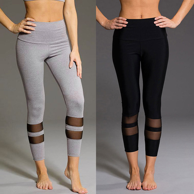 b5e00bdf176371 Tight Women Stripe flexible track High Waist Sports Gym Run Fitness Leggings  Pants Workout Clothes Exercise Quick Dry Trousers