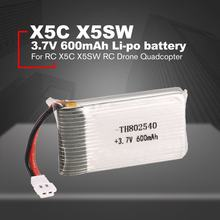 2PCS 4PCS 3.7V 600mAh JST Plug Li-po Battery for X5C X5SW RC Drone Quadcopter Aircraft UAV Spare Part Accessories Model(China)
