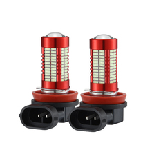 2x H8 H11 Car LED Front Fog Light Bulbs DRL 9005  9006 H16 16w 1200LM 12V 4014 106SMD 3000K 6000K Lamp Yellow White Blue