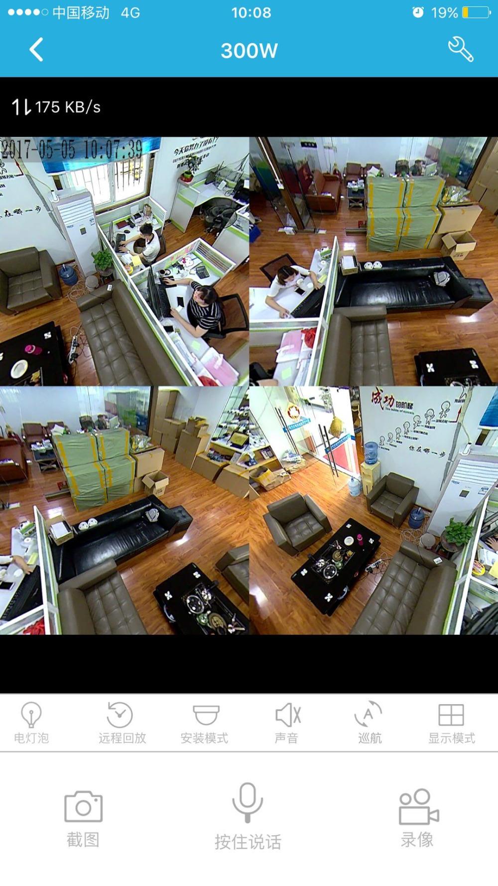 360 IP camera 4 screens