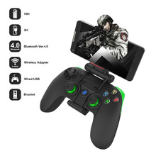 GameSir G3s Wireless Bluetooth Gamepad Phone Controller for PS3 Android Phone TV Android BOX Tablet PC VR Games(Green)