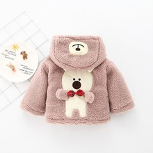 Xizhibao Baby Kids Jackets Clothing Girls Clothes Cartoon