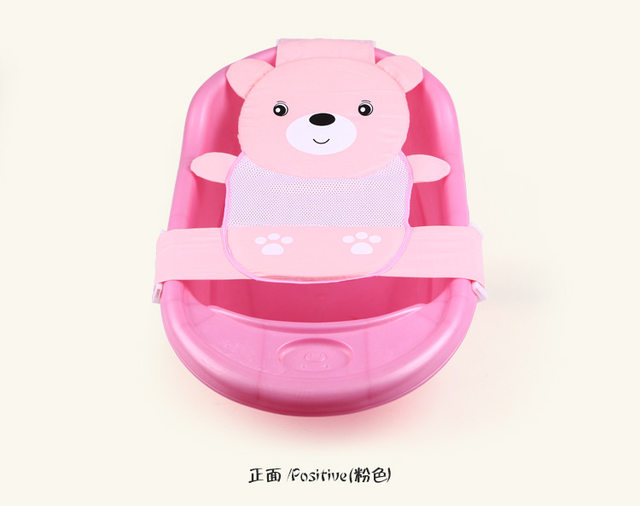 Online Shop J.G Chen High Quality Baby Adjustable Bath Seat ...