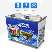 Commercial Hard Ice Cream Stick Making Machine Ice Cream Popsicle Machine Imported Taikang Compressor Ice Cream