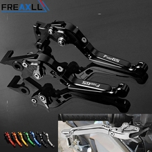 For BMW F700GS F 700GS F700 GS 2013 2014 2015 2016 Motorcycle Levers Folding Extendable CNC Moto Adjustable Clutch Brake Levers
