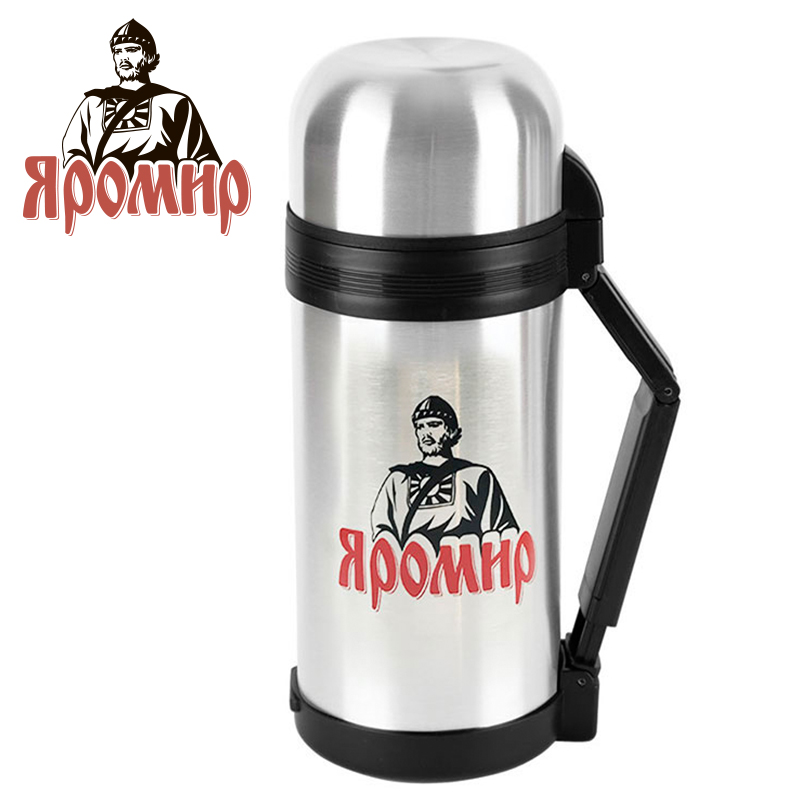 YAROMIR YAR-2014M Thermose 1200ml Vacuum Flask Thermose Travel Sports Climb Thermal Pot Insulated Vacuum Bottle Stainless Steel yaromir yar 2003m thermose 1000ml vacuum flask thermose travel sports climb thermal pot insulated vacuum bottle stainless steel