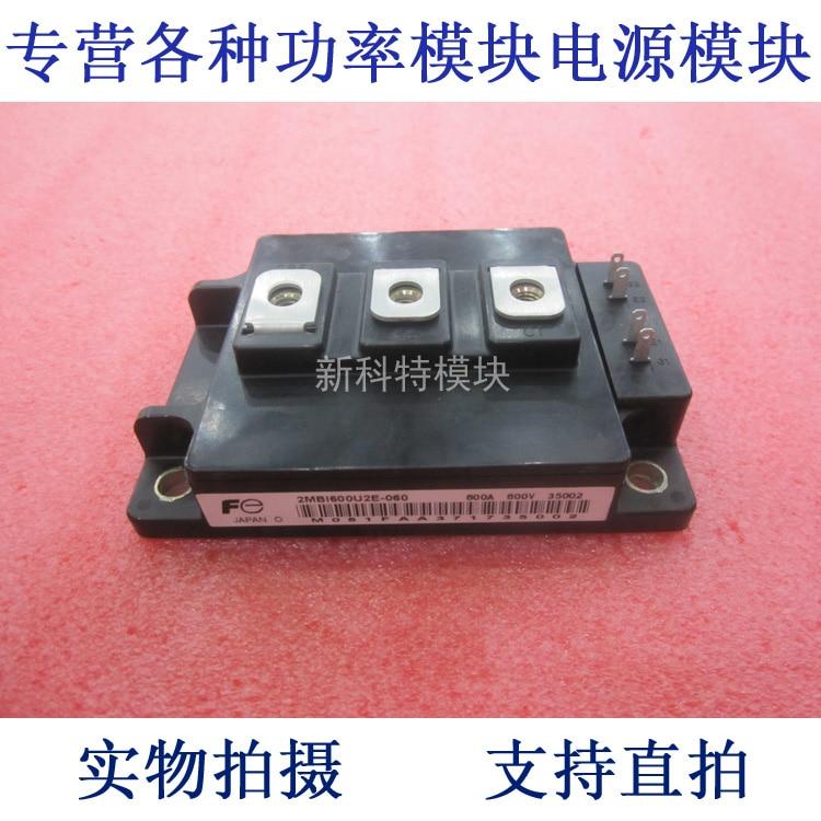 2MBI 600U2E-060 600A600V 2 unit IGBT module