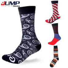 Unisex Designer Argyle Cotton Patterned Socks for men Colorful Funky Dress Socks 1 pair free shipping