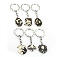 Game Gear Solid Keychain Game Alloy Fox Team Borderless Army Outer Heaven DiamondDog World Keychain Oranment