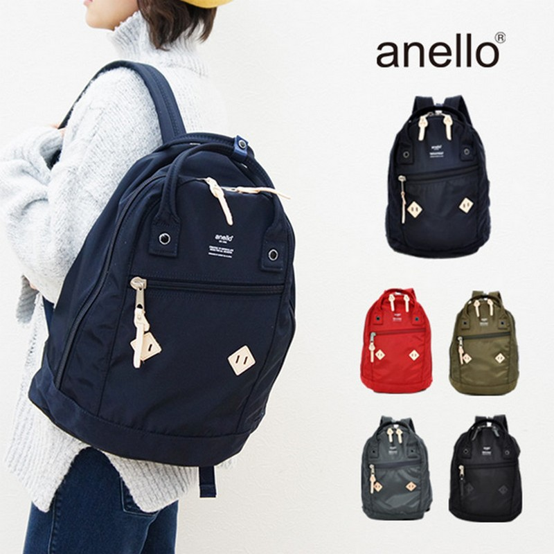 Anello fashion women backpack shoulder Bag School bags for teenager casual solid backpack school Mochila rucksack fashion women leather backpack rucksack travel school bag shoulder bags satchel girls mochila feminina school bags for teenagers