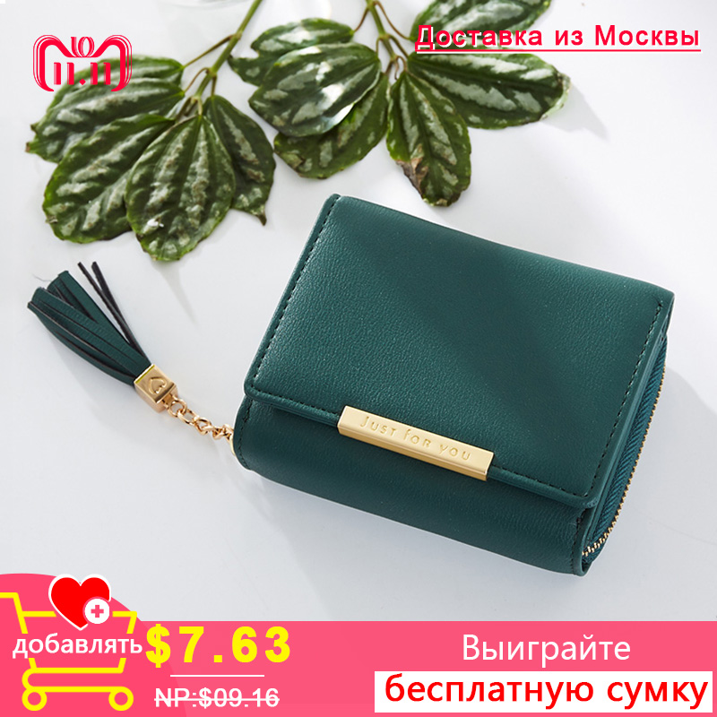 Fashion Tassel Zipper Short Wallet Female PU Coin Purse For Girls Small Leather Women Wallets Credit Card Pocket Dropshipping jamarna wallet female tassel design pu leather women wallets with zipper coin purse women credit card holder small wallet