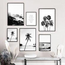 Скандинавский пейзаж холст постер Океанский пляж ладонь настенное