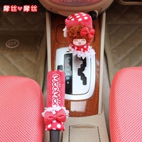 Red Mocmoc Little Girl Cute Cartoon Car Gear Shift Cover