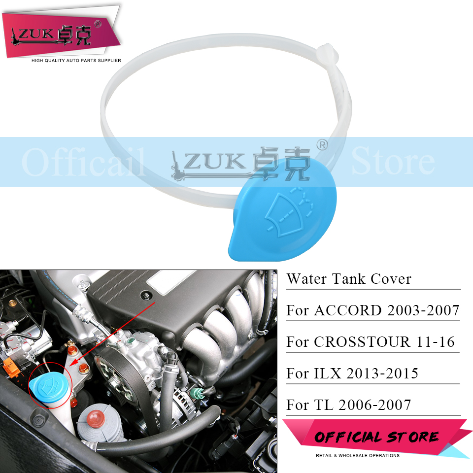 ZUK Universal Windshield Washer Water Tank Cover Cap For HONDA For ACCORD 2003 2004 2005 2006 2007 Crosstour For Acura ILX TL