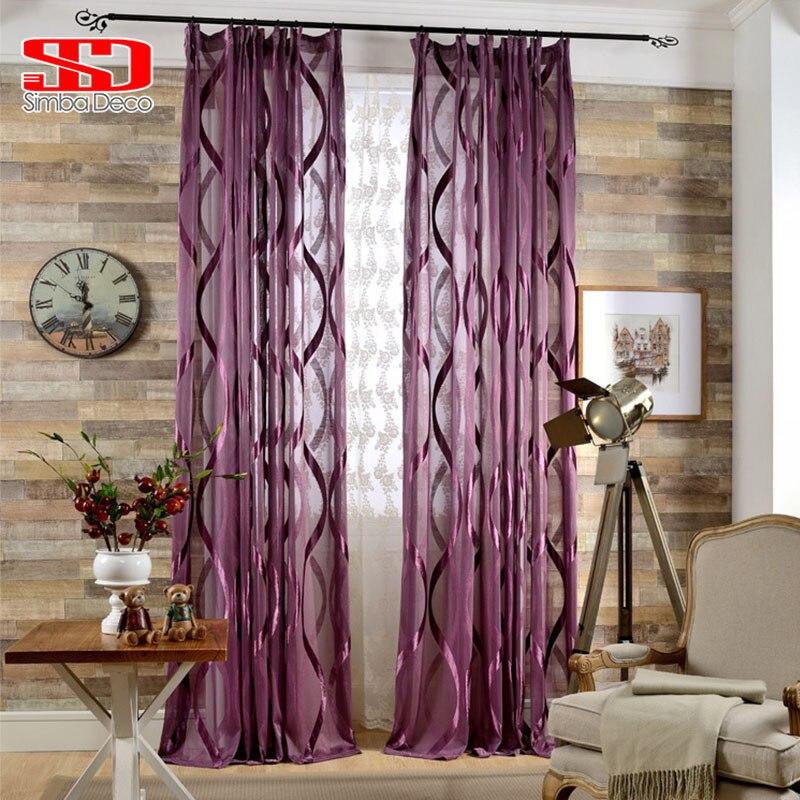 거실 용 보라색 물결 모양 줄무늬 Tulle 커튼 Shiny Liner - 홈 섬유