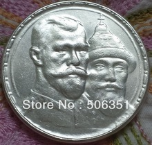 wholesale 1613-1913 russian coins copy 100% coper manufacturing silver-plated