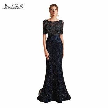 Modelo Azul Real Vestido De Noche Kadin Abiye Vestido De