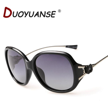 High quality new fashion lady DUOYUANSE gradient polarized sunglasses polarizer A231