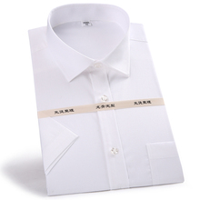 Men's Standard-Fit Solid White Basic Dress Shirt Patch Chest Pocket Classic Coll
