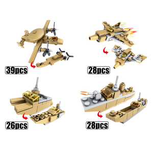 Image 5 - HUIQIBAO 544PCS 16in1 Military Tank Building Blocks Super Vehicle Plane Truck Car Ship Army Bricks Educational Toys For Children