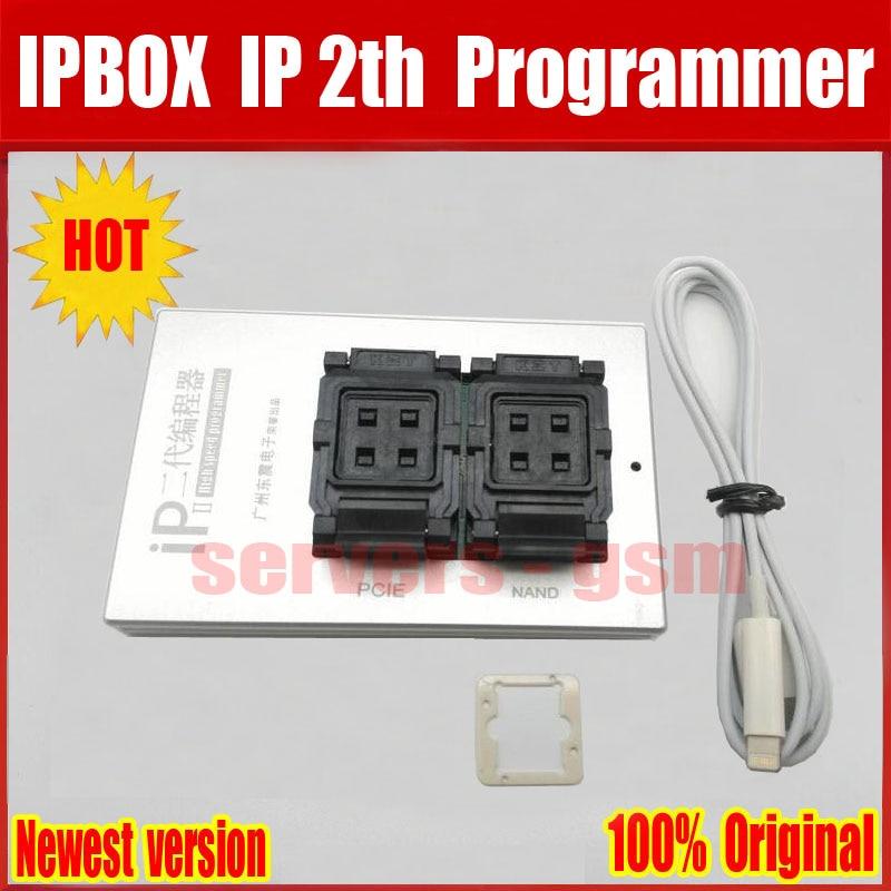 IPBOX 2th.jpg 4