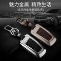 Leather Car Key Case Fob Cover Fits for BMW Series 520 GT New 1 3 7 Series X3 Smart Remote Alloy Key Rings Keychain Holder bag