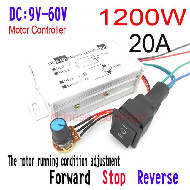 محرك تشغيل حالة التكيف إلى الأمام وقف عكس 1200 واط 20A جهاز تحكم في محرك التيار المستمر 9v12v24v36v48v60v pwm فرش bldc