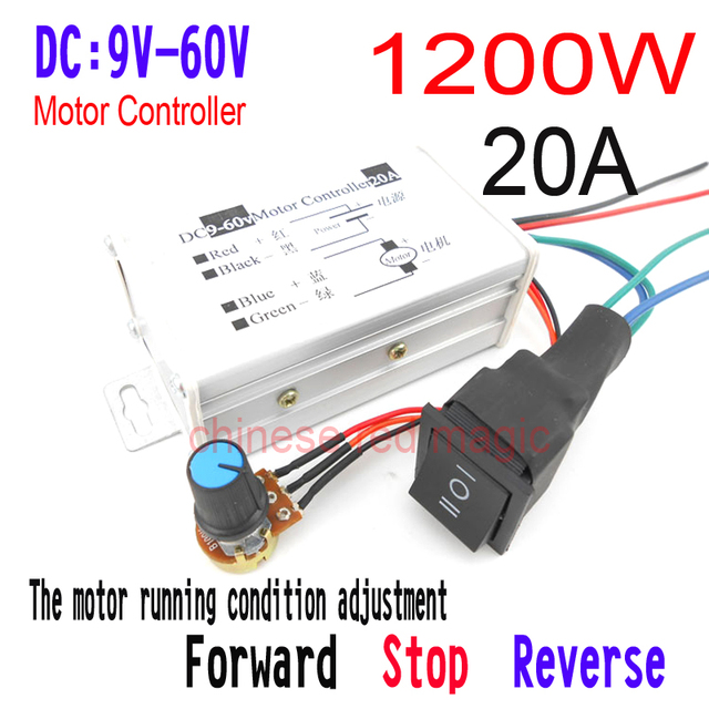 Motor running condition adjustment Forward  Stop  Reverse 1200W 20A DC Motor controller  9v12v24v36v48v60v pwm brushless bldc